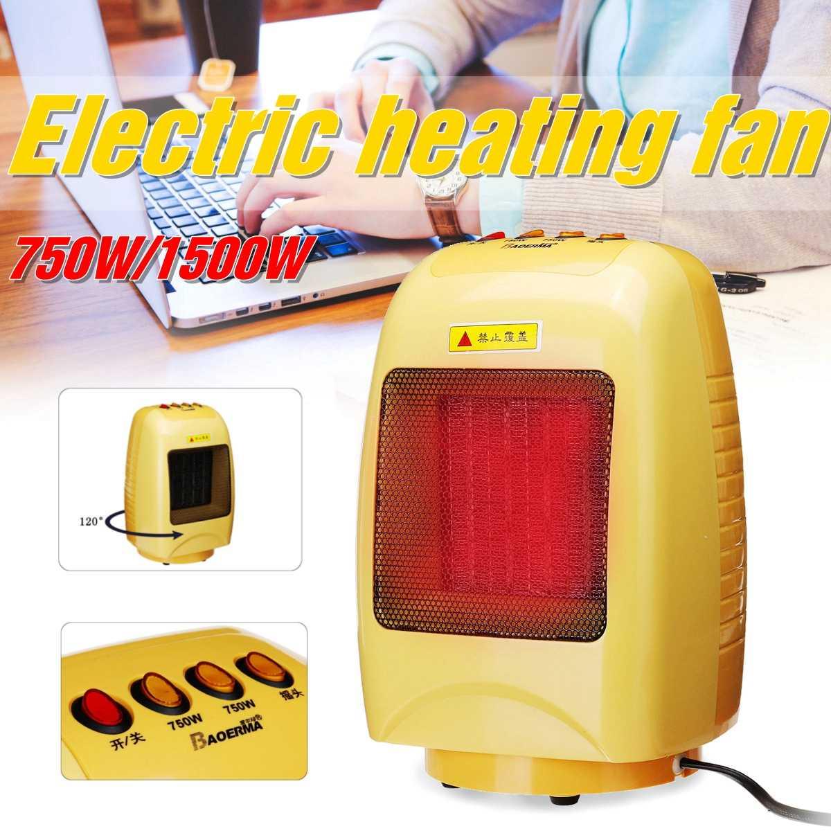 Portable 750 w/1500 w réchauffeur Watt pièce à main espace extérieur PTC réchauffeur d'air maison plus chaude chaleur électrique 220 v chauffage Thermostat