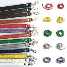 120cm Leather Shoulder Bag Belts Strap Accessories DIY Crossbody  Adjustable Belt Strape Solid Color 12 color PU Bags Hot