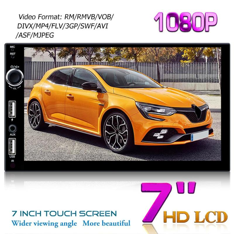 android 8 1 Quad Cores 7 Inch 2 DIN Touch Screen Bluetooth FM Auto Car HD