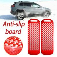 1 Pair Universal Car Wheel Tyre Snow Anti Skid Board Emergency Rescue Anti skid Board Recovery Tracks Road Tyre Ladder Sand Mud