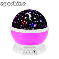 Remote Controller rechargeable Music Rotating Night Light Projector Starry Star Master Children Kids Romantic Lamp Projection