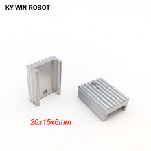 Партиями по 10 штук алюминиевый u-образный Тип-220 радиатор для 220 теплоотвод транзисторный радиатор TO220 кулер охлаждения 20*15*6 мм
