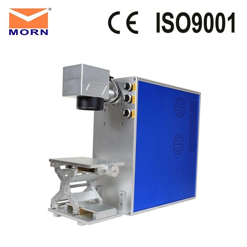 Portable Laser Engraving Machine For Metal Marking Original 50 Watt Laser Source Generator Fiber Laser Marking Machine
