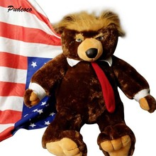 2019 Brand New Donald Trump Bear Plush Toys Kid Baby Gift Cool USA President Trumpy Bear With Flag 60/65CM