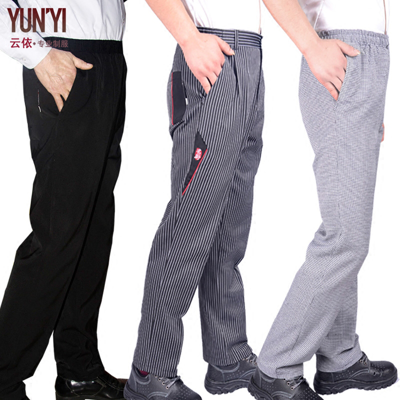 2019 Chef Uniform Restaurant Pants Kitchen Trouser Chef Pants Elastic Waist Bottoms Food Service Pants Mens Work Wear in Bottoms from Novelty Special Use