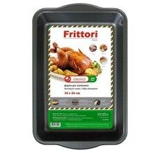 Форма для запекания Frittori, Classic, 36*24 см