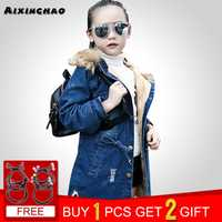 Aixinghao Girls Denim Jackets Spring Boys Coats & Outerwear For Girls Jackets Long Sleeve Kids Teen Clothes 6 8 10 12 Year