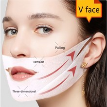 V Face Lift Tools Slimming Skin Care Thin Face Mask Facial Treatment Double Chin Skin Beaut