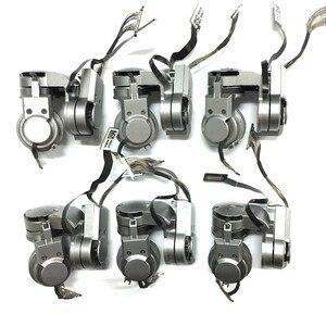 Image 3 - DJI Mavic Pro Gimbal Camera Motor Arm Bracket with Cover Mavic Pro Flex Cable Video transmission Cable Repair Parts