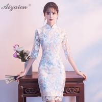 Summer New Embroidery Flower Cheongsam China Modern Slim Qi Pao Women Traditional Chinese Dress Long Evening Dresses Gown