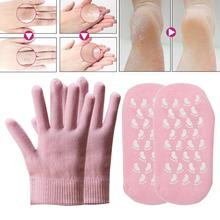 1 Set Silicone Socks Glove Reusable SPA Gel Moisturizing Soc