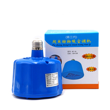 Heat Lamp Blue100-300W Cultivation Thermostat Heating Lamp for Pet Chicken Pig Poultry Keep Warming Breeding Farm Animal