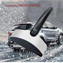 Промотирование потери скребок для льда очистка окон автомобиля Снегоуборщик инструмент лобовое стекло зимнее удаление снега Лопата для льда