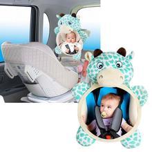 Di sicurezza del Sedile Posteriore Ampia Vista Posteriore Regolabile di Sicurezza Seggiolino Auto Posteriore Specchio Poggiatesta Supporto Per Il Bambino