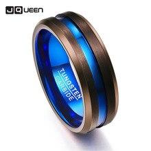 Коричневый синий цвет мужские женские кольца 8 мм ширина карбида вольфрама пара Anillos обручальные кольца