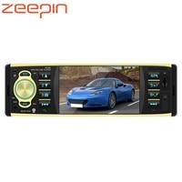 1 DIN 1.8 inch Car MP5 Player Navigation 4019 Car Multimedia Player Driving Record Bluetooth Handsfree FM HD Video Car Player
