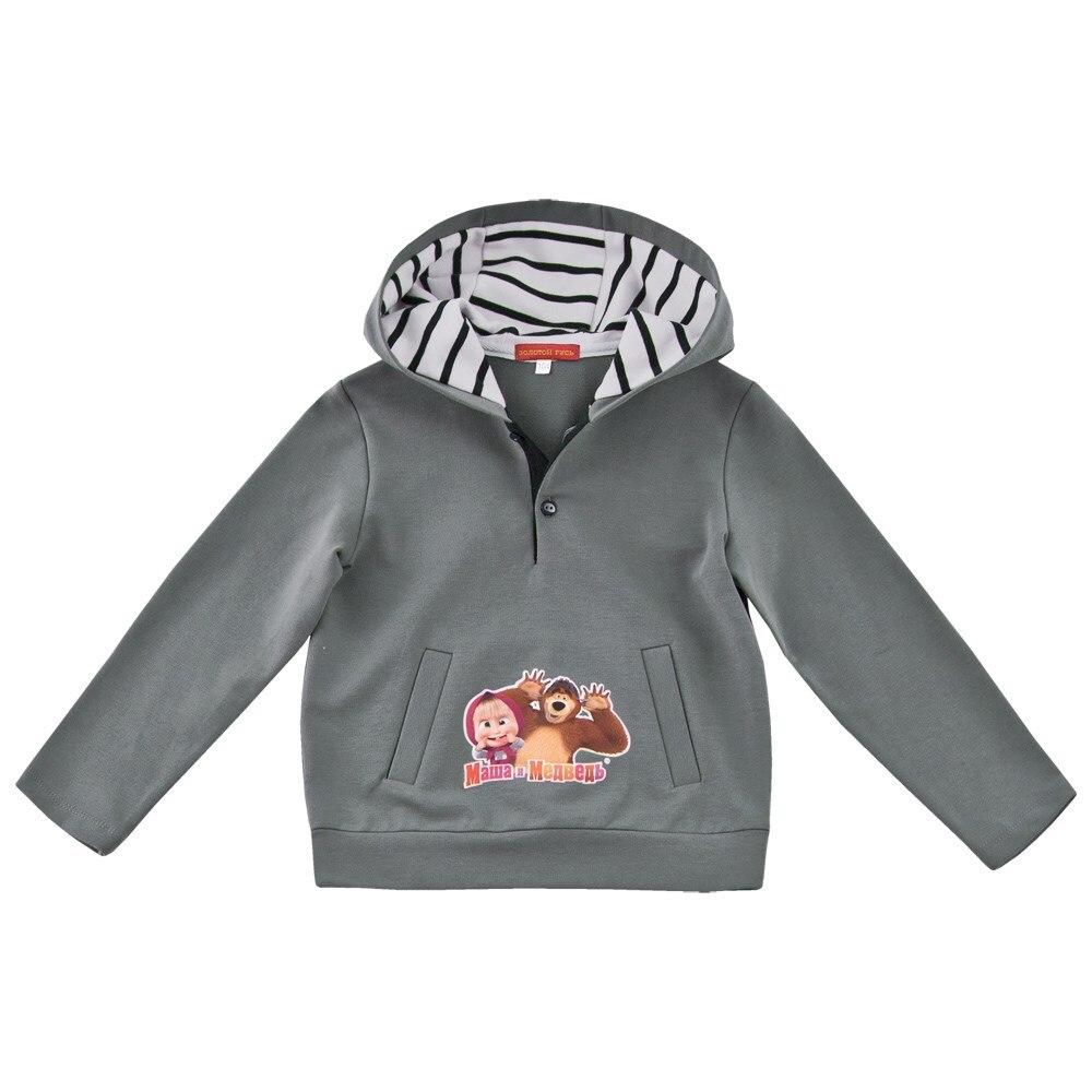Masha and the Bear Shirt sweatshirt