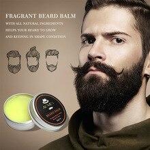Men Beard Growth Enhancer Facial Nutrition Moustache Grow Beard Balm/Beard Oil B