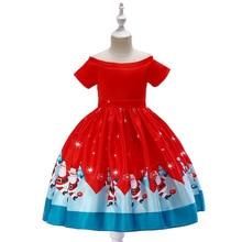 Christmas Children Clothing Forging Cloth Sleeveless Dress Girls Party Dresses H353