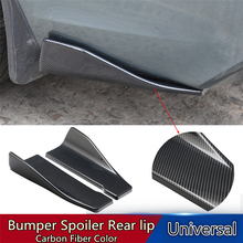 1Pair Universal Carbon Fiber Color Car Bumper Spoiler Rear Lip Angle Splitter Diffuser Anti-crash modified Body Side Skirt