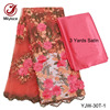 Tissu perlée en dentelle française, tulle africain, 5 yards par lot, tissu en dentelle pour robe, YJW 30