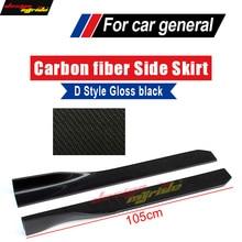 цены For BMW F22 F23 Side Skirt Carbon Fiber D-style For BMW 2-series 220i 228i 228i xDrive 230i 230i xDrive 235i Side Skirts