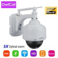 OwlCat SONY CMOS Wifi Dome IP Camera x5 Optical Zoom Outdoor Waterproof Wireless IR PTZ CCTV HD 2MP 5MP Microphone Memory slot