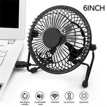 1Pcs 6inch Portable usb fan Aluminum Small Desk USB 4 Blades Cooler Cooling Fan universal for Car Fan(China)