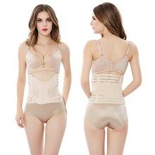 Послеродовой пояс для беременных, корсет для похудения, корсеты и бюстье, плюс размер, Женский тренажер для талии, Корректирующее белье для тела