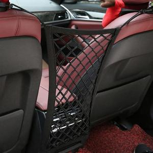 Vvcesidot Car Storage Net Pock