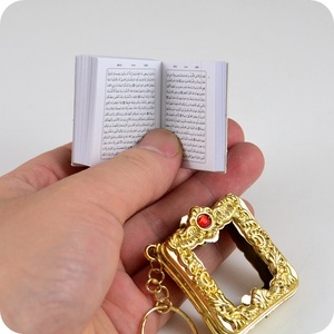 Image 3 - Gold and Silver color muslim Keychain Islamic Mini Ark Quran Book Koran Key Ring Key Charm Key Chain 1pc (buy 2pcs send 1pc)