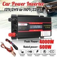 Car Inverter 12V 220V 4000W P eak Power Inverter Voltage Convertor Transformer DC 12V/24V To AC 220V/110V Solar Inversor