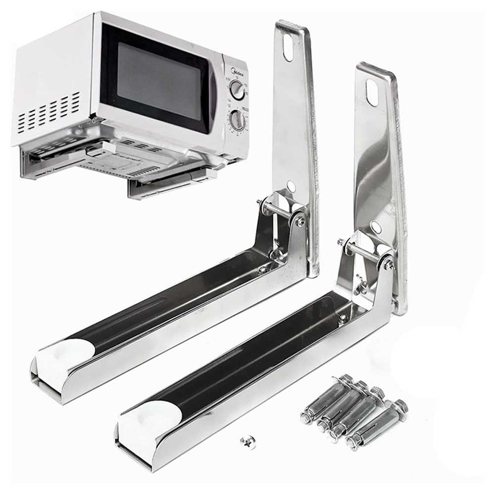 Hot-Support Frame Steel Foldable Stretch Shelf Rack Microwave Oven Wall Mount Bracket Stainless Silver