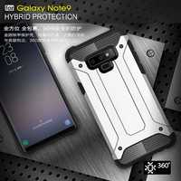 "case samsung galaxy Mokoemi Iron Armor Shock Proof 6.4""For Samsung Galaxy Note 9 Case For Samsung Galaxy Note 9 cell Phone Case Cover (2)"