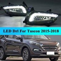 12 В Белый светодиод для автомобиля Drl для hyundai Tucson 2015 2016 17 2018 габаритные огни дневной туман крышка лампы стайлинга автомобилей мигает