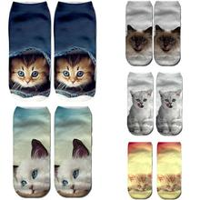 1 Pair Ankle Socks Unisex 3D Pattern Anti-slip Socks Lovely Cartoon Cat Pattern Ankle Casual Socks For Adult 7 Colors