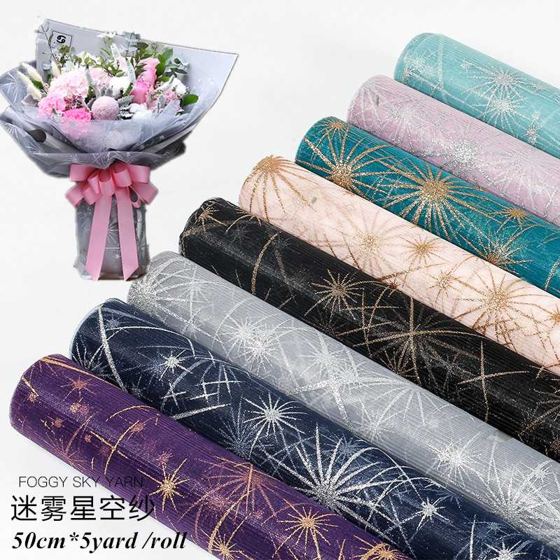 Wrapping Paper Fiber Texture Floral Wraps DIY Flower Packaging Tissue Paper