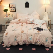 Pink High Quality Fashion Cartoon Girl Bedding Sets Duvet Cover Bed Sheet Pillowcases Set 3/4pcs King Queen Full Twin Size