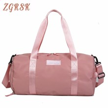Travelling Bags Dry And Wet Separation Portable Luggage Fashion Travel Organizer Duffle Bag