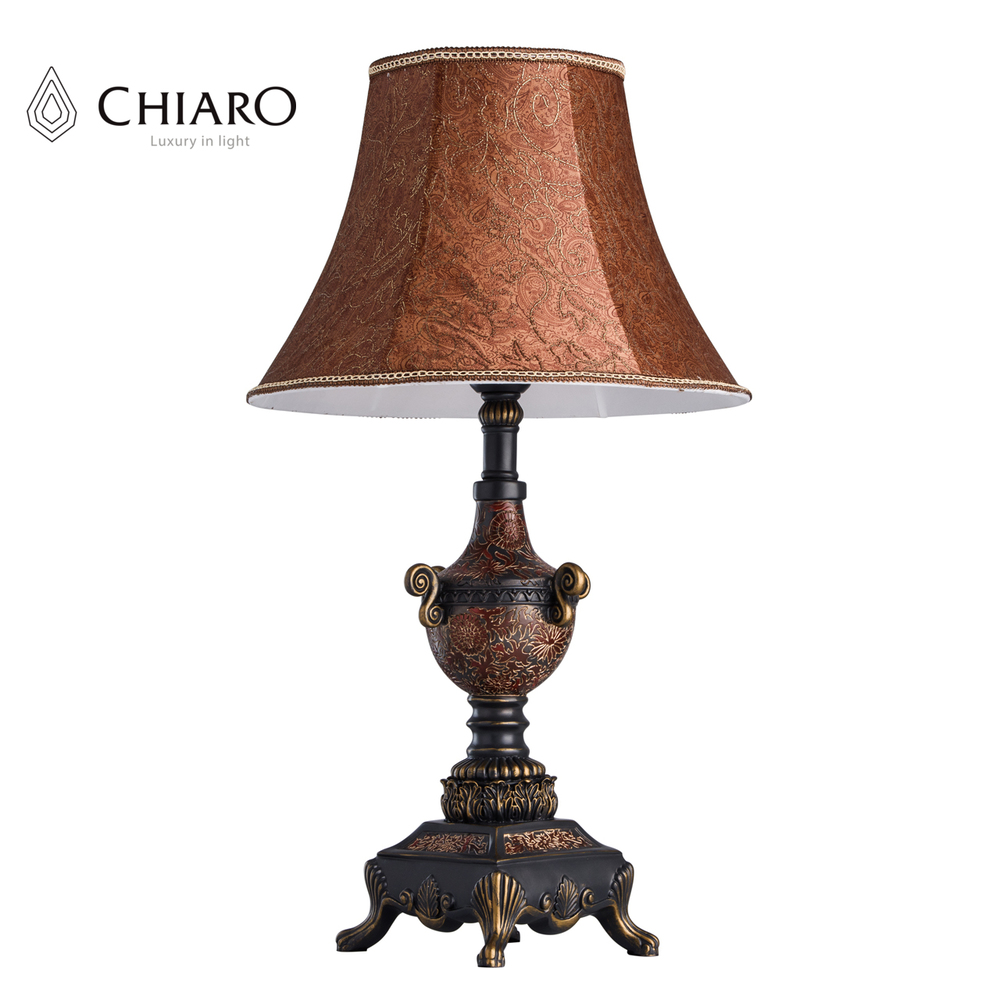 Table Lamps CHIARO 254031601 lamp indoor lighting bedside bedroom Chandelier 60x40cm height adjustable bedside table fashion movable laptop table multipurpose modern notebook desk