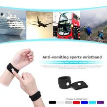Anti nausea Wristbands