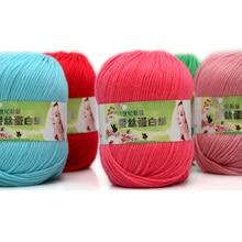 50g/ball Cheap Sale Soft Worsted Silk Velvet Baby Wool Cashmere Yarn Knitting Crochet Hand Thread QW063