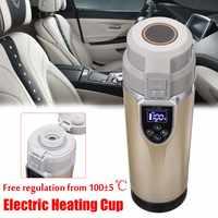 12 V/24 V 350 ml vehículo inteligente calefacción Copa Auto calefacción eléctrica taza temperatura ajustable Hervidor eléctrico hirviendo taza