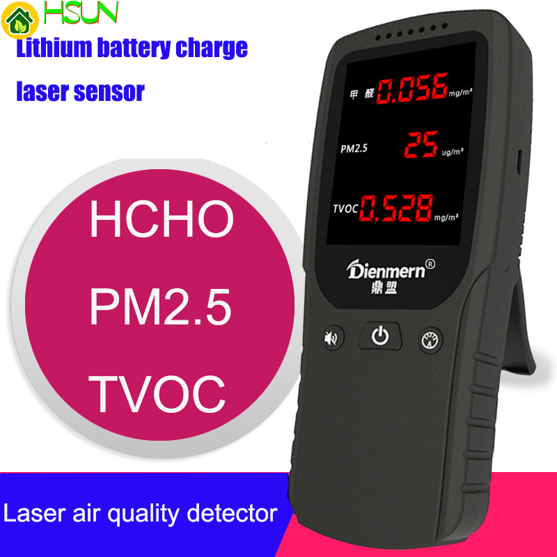 Aletler'ten Gaz Analizörleri'de PM2.5 & TVOC enstrüman tespit etmek için kapalı hava kalitesi Pus Ölçer dayalı HCHO title=