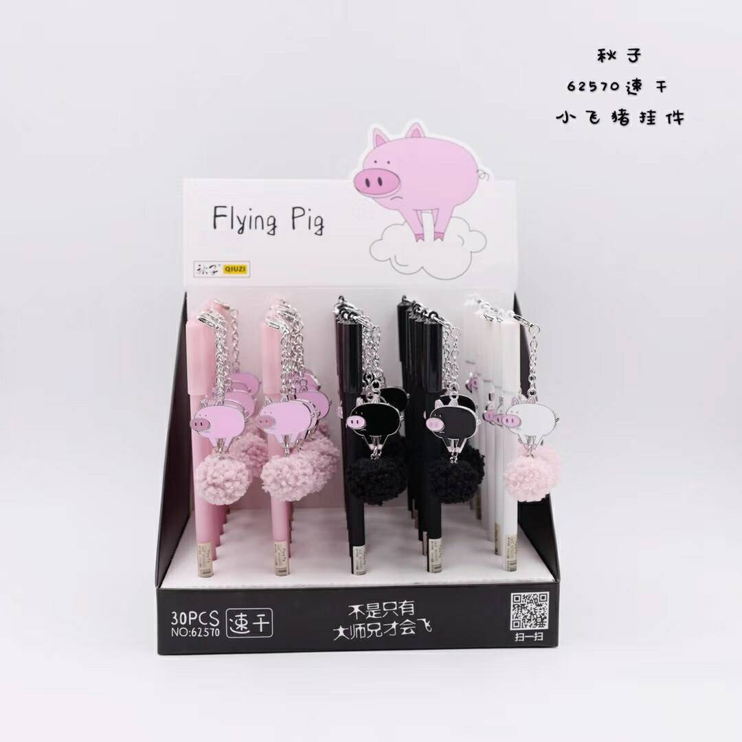30pcs/set Flying Pig Gel Neutral Pen Cartoon Hair Bulb Signature Pen Black Stiff-haired Cute Writing Supplies Wholesale30pcs/set Flying Pig Gel Neutral Pen Cartoon Hair Bulb Signature Pen Black Stiff-haired Cute Writing Supplies Wholesale