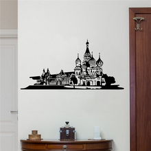 Red Square Moscow Kremlin Vinyl Wall Decal Sticker Russian Church Design Home Decor