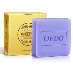 Экстракт лаванды ручной работы мыло для лица Глубокая чистка увлажняющая Очищающая уход за кожей лица Мыло очищающее мыло