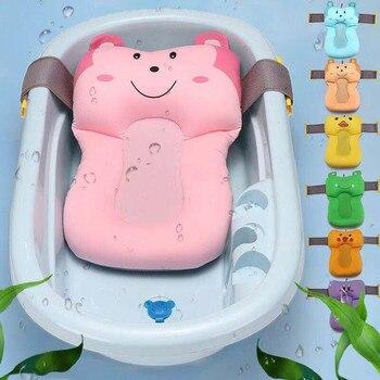 Cute Animal Printed 1pc Portable Baby Bath Tub Used As Air Cushion Bed For Newborn Baby Bath