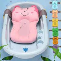 1pc Portable Baby Non-Slip Bath Tub NewBorn Air Cushion Bed/Chair/Shelf Baby Shower Cute Animal Cartoon Baby Bath Pad #TC