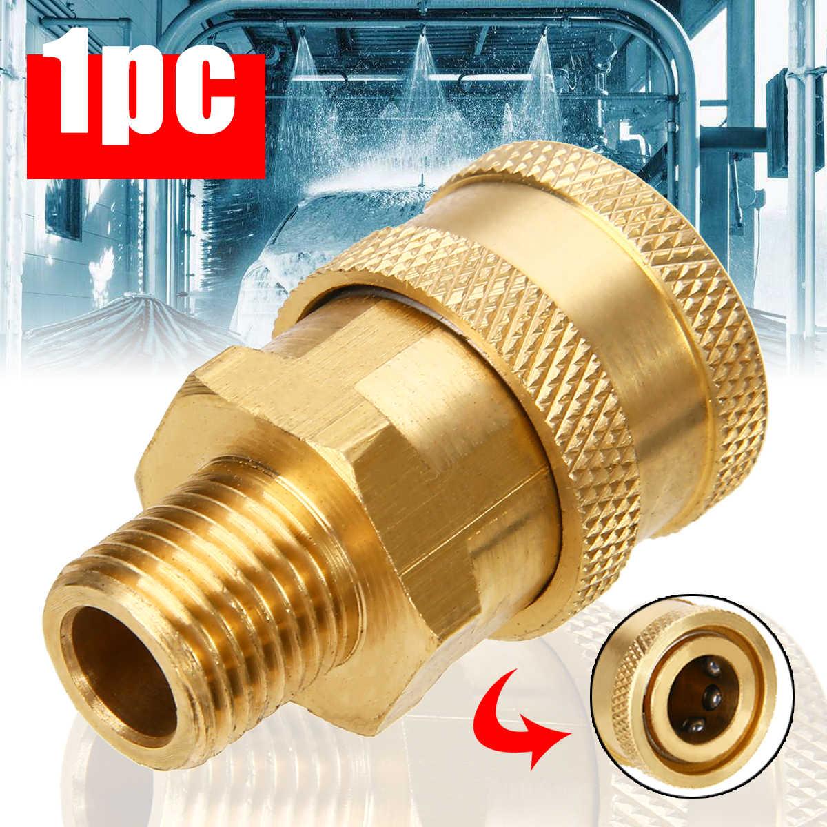 Manguera Barb Fuel Gas Agua paquete de 5 AiCheaX LTWHOME Acoplador//adaptador de conexi/ón BSP de lat/ón 1//4BSPP hembra x 5//16 8 mm